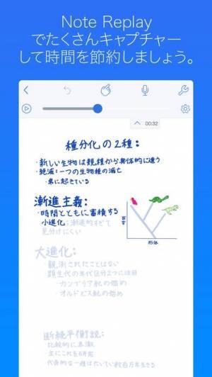 iPhone、iPadアプリ「Notability」のスクリーンショット 3枚目