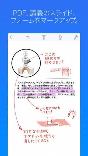 iPhone、iPadアプリ「Notability」のスクリーンショット 2枚目