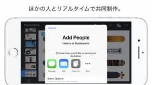 iPhone、iPadアプリ「Keynote」のスクリーンショット 4枚目