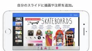 iPhone、iPadアプリ「Keynote」のスクリーンショット 2枚目