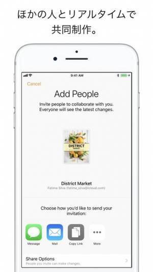 iPhone、iPadアプリ「Pages」のスクリーンショット 3枚目