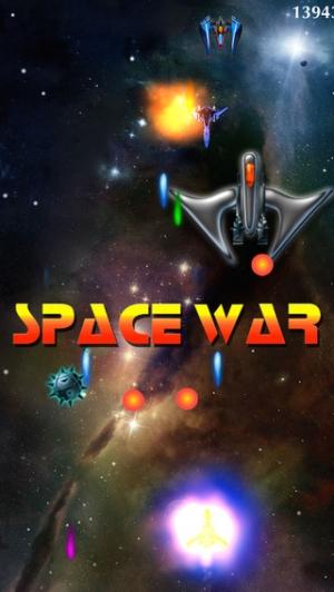 iPhone、iPadアプリ「宇宙戦争 HD」のスクリーンショット 1枚目