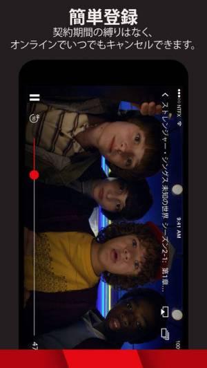 iPhone、iPadアプリ「Netflix」のスクリーンショット 3枚目