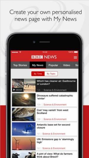 iPhone、iPadアプリ「BBC News」のスクリーンショット 3枚目