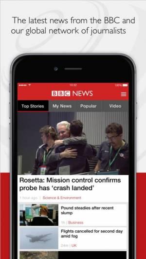 iPhone、iPadアプリ「BBC News」のスクリーンショット 1枚目
