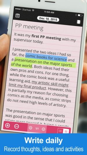 iPhone、iPadアプリ「Dailyノート – 日記 + ジャーナル + オーガナイザー」のスクリーンショット 2枚目