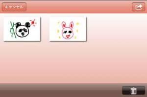 iPhone、iPadアプリ「おえかキロクLite」のスクリーンショット 5枚目