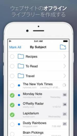 iPhone、iPadアプリ「Offline Pages」のスクリーンショット 3枚目