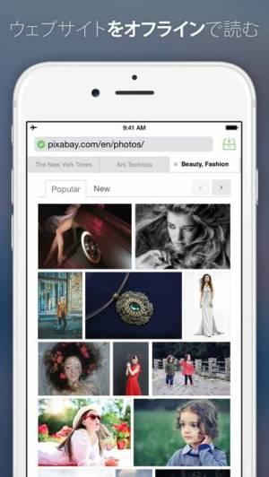 iPhone、iPadアプリ「Offline Pages」のスクリーンショット 5枚目