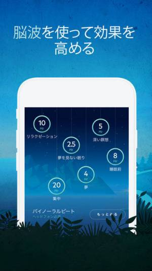 iPhone、iPadアプリ「Relax Meditation P 禅、リラックス、瞑想、マインドフルネス、ヨガ、睡眠、自然、噴水」のスクリーンショット 4枚目