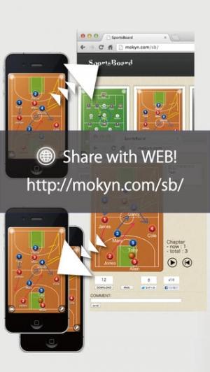 iPhone、iPadアプリ「IceHockey Board Free (アイスホッケー)」のスクリーンショット 2枚目