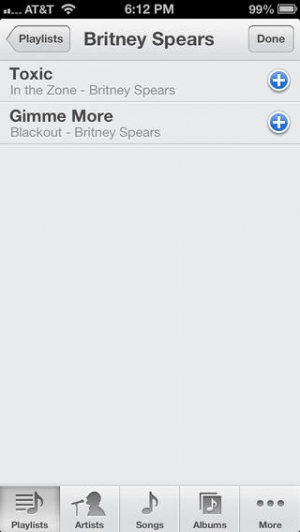 iPhone、iPadアプリ「アラームの音楽時計」のスクリーンショット 3枚目