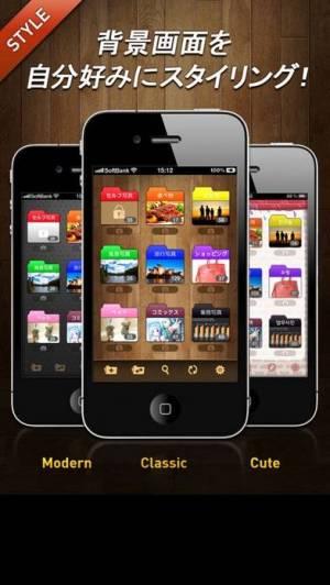 iPhone、iPadアプリ「秘密の写真管理 - i写真フォルダ」のスクリーンショット 2枚目