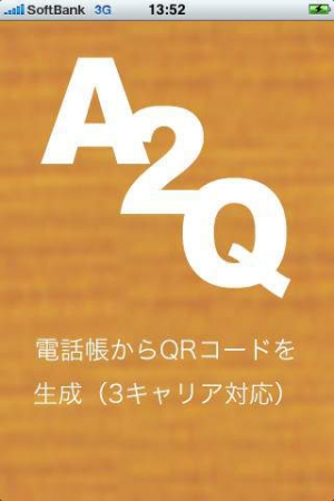 iPhone、iPadアプリ「A2Q」のスクリーンショット 1枚目
