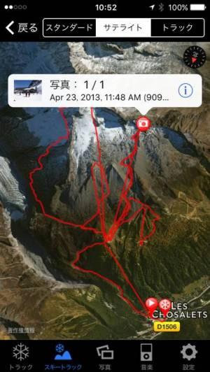 iPhone、iPadアプリ「Ski Tracks Lite」のスクリーンショット 2枚目