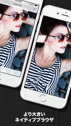 iPhone、iPadアプリ「プライベートブラウザ Private Web Browser」のスクリーンショット 1枚目