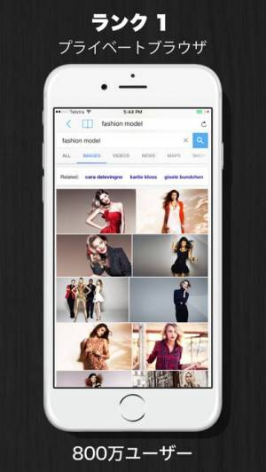 iPhone、iPadアプリ「プライベートブラウザ Private Web Browser」のスクリーンショット 3枚目