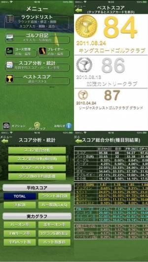 iPhone、iPadアプリ「Best Score」のスクリーンショット 2枚目
