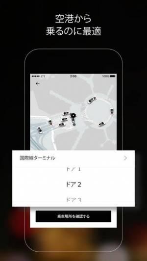 iPhone、iPadアプリ「Uber」のスクリーンショット 5枚目