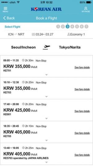 iPhone、iPadアプリ「大韓航空」のスクリーンショット 4枚目