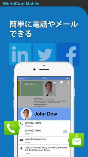 iPhone、iPadアプリ「WorldCard Mobile Lite - 名刺認識管理」のスクリーンショット 3枚目