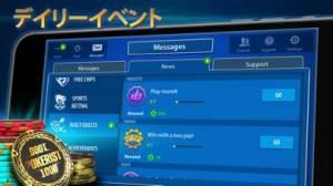 iPhone、iPadアプリ「テキサスホールデムポーカー:Pokerist」のスクリーンショット 3枚目