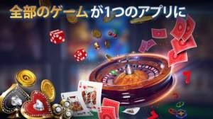 iPhone、iPadアプリ「テキサスホールデムポーカー:Pokerist」のスクリーンショット 5枚目