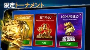 iPhone、iPadアプリ「テキサスホールデムポーカー:Pokerist」のスクリーンショット 2枚目