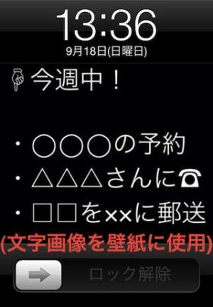 iPhone、iPadアプリ「入力文字拡大 - Zoom On Input」のスクリーンショット 4枚目