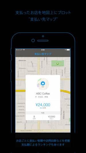 iPhone、iPadアプリ「MoneyTron+」のスクリーンショット 4枚目
