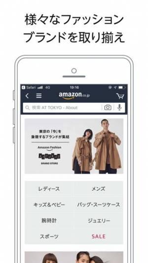 iPhone、iPadアプリ「Amazon ショッピングアプリ」のスクリーンショット 3枚目