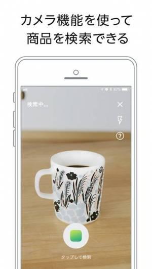 iPhone、iPadアプリ「Amazon ショッピングアプリ」のスクリーンショット 4枚目