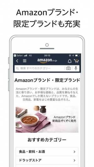 iPhone、iPadアプリ「Amazon ショッピングアプリ」のスクリーンショット 2枚目