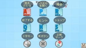 iPhone、iPadアプリ「モザイクロジック」のスクリーンショット 4枚目