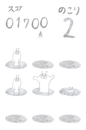iPhone、iPadアプリ「タタキムシ」のスクリーンショット 2枚目