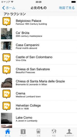 iPhone、iPadアプリ「ミラノ 旅行ガイド」のスクリーンショット 4枚目