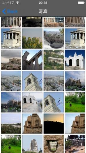 iPhone、iPadアプリ「アテネ 旅行ガイド」のスクリーンショット 2枚目