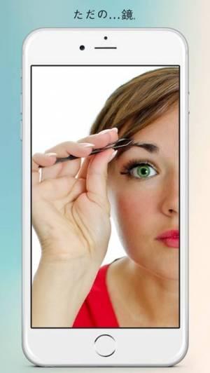 iPhone、iPadアプリ「鏡  (•‿•)」のスクリーンショット 1枚目