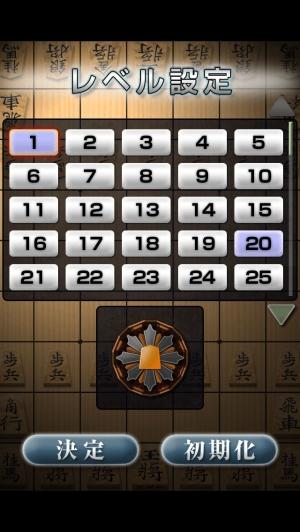 iPhone、iPadアプリ「銀星将棋」のスクリーンショット 5枚目