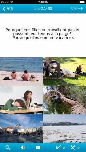 iPhone、iPadアプリ「1ヶ月でフランス語 NG」のスクリーンショット 2枚目