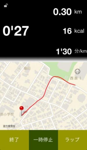 iPhone、iPadアプリ「ジョグボーイ フリー」のスクリーンショット 3枚目