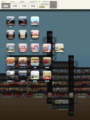 iPhone、iPadアプリ「The Tower®」のスクリーンショット 3枚目