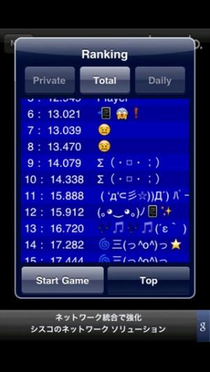 iPhone、iPadアプリ「Touch the Alphabets」のスクリーンショット 2枚目