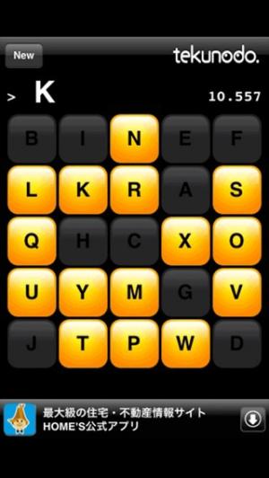 iPhone、iPadアプリ「Touch the Alphabets」のスクリーンショット 4枚目