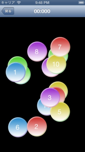 iPhone、iPadアプリ「@ひまつぶし」のスクリーンショット 2枚目