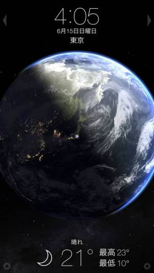 iPhone、iPadアプリ「Living Earth - Clock & Weather」のスクリーンショット 1枚目