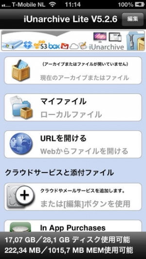 iPhone、iPadアプリ「iUnarchive Lite - Archive and File Manager with support for Dropbox, Box, Skydrive, SugarSync, WebDAV en FTP」のスクリーンショット 1枚目