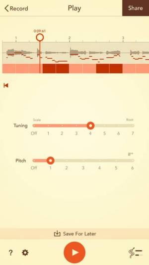 iPhone、iPadアプリ「SongMaker+」のスクリーンショット 1枚目