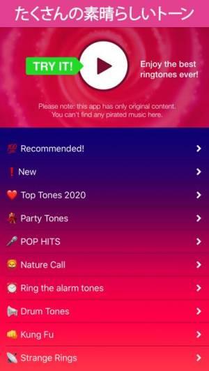 iPhone、iPadアプリ「音楽着メロiPhone用の」のスクリーンショット 5枚目