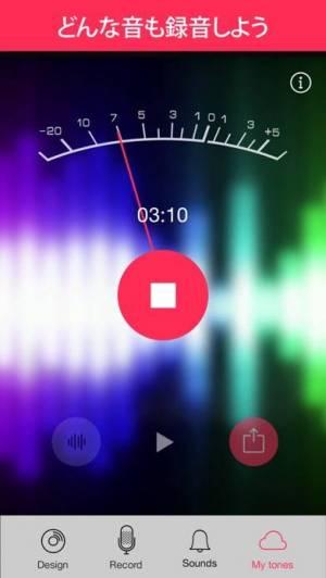 iPhone、iPadアプリ「着信音」のスクリーンショット 3枚目